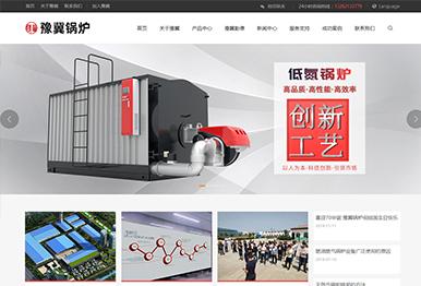 好多屏kok登录案例-豫冀锅炉容器