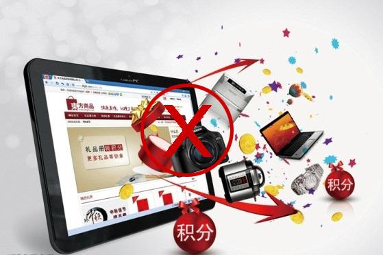2011迎来中国互联网行业发展新纪元