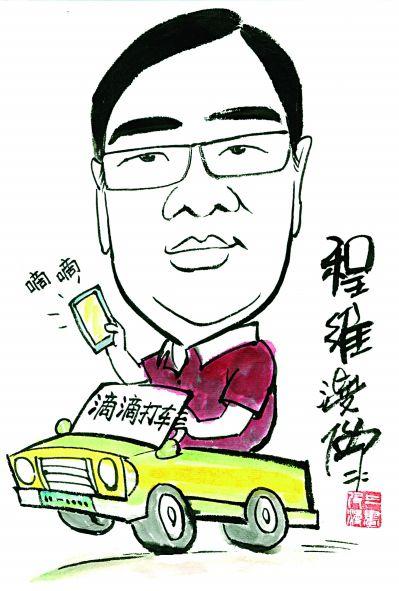 2015中国互联网十大风云人物