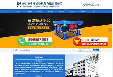 河南新乡kok登录设计公司浅谈:kok登录被抄袭怎么办?